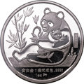 "China, China: People's Republic platinum Proof ""New York Expo"" Panda 1 Ounce Medal 1987 PR69 Ultra Cameo NGC,..."