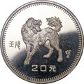"""China, China: People's Republic silver Proof """"Year of the Dog"""" 20 Yuan 1982 PR69 Ultra Cameo NGC,..."""