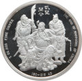 """China:People's Republic of China, China: People's Republic silver Proof """"God of Warriors of China"""" 5 Ounce Medal 1989 PR68 Ultra Cameo NGC,..."""