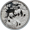 China, China: People's Republic silver Proof Panda 100 Yuan (12 oz) 1992 PR69 Ultra Cameo NGC,...
