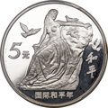 """China, China: People's Republic silver Proof """"Year of Peace"""" 5 Yuan 1986 PR68 Deep Cameo PCGS,..."""