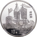 """China, China: People's Republic silver Proof """"Chinese Maritime Discoveries"""" 10 Yuan Pair 1995,... (Total: 2 coins)"""