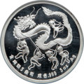 "China:People's Republic of China, China: People's Republic silver Proof ""Year of the Dragon - Hong Kong Coin Expo"" 5 Ounce Medal 1988 PR69 Ultra Cameo NGC,..."