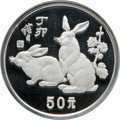 """China:People's Republic of China, China: People's Republic silver Proof """"Year of the Rabbit"""" 50 Yuan (5 oz) 1987 PR69 Ultra Cameo NGC,..."""