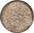 China:Tibet, China: Tibet. Theocracy Srang BE 15-53 (1919) AU55 PCGS,...