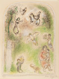 Prints:European Modern, Marc Chagall (1887-1985). Le jardin de pomone (Garden ofPomona), from In the Land of Gods album, 1968.Lithograph i...