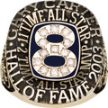 Baseball Collectibles:Others, 2003 Gary Carter Career Ring from The Gary Carter Collection....