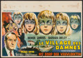 "Movie Posters:Science Fiction, Village of the Damned (MGM, 1961). Belgian (14.75"" X 21.5""). Science Fiction.. ..."