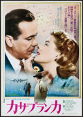 "Movie Posters:Academy Award Winners, Casablanca (Warner Brothers, R-1976). Japanese Chirashi (7.25"" X10"") DS. Academy Award Winners.. ..."