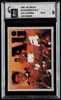 Boxing Cards:General, Signed 1991 All World Muhammad Ali #1 GAI Mint 9....