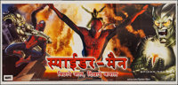 "Spider-Man & Other Lot (Columbia Tri-Star, 2002). Indian Three Sheet (38"" X 80.5"") & One Sheet (26.75&..."