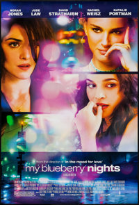 "My Blueberry Nights (Weinstein, 2007). One Sheets (50) Identical (27"" X 40"") SS. Drama. ... (Total: 50 Items)"