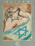 Prints:European Modern, Salvador Dalí (1904-1989). Aliyah, 1968. The completeportfolio of 25 lithographs in colors on Arches paper, with textb...