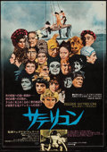 """Movie Posters:Foreign, Fellini Satyricon (United Artists, 1969). Japanese B2 (20"""" X 28.5""""). Foreign.. ..."""