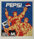 Prints:Contemporary, Wang Guangyi (b. 1957). Pepsi, from The Great Criticism series, 2006. Lithograph in colors on wove paper. 44-1/2 x 3...