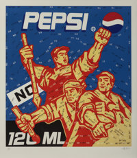 Wang Guangyi (b. 1957) Pepsi, from The Great Criticism series, 2006 Lithograph in colors