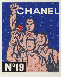 Wang Guangyi (b. 1957) Great Criticism Series: Chanel No. 19, 2002 Lithograph in colors on wove pape