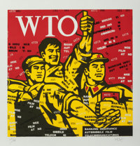 Wang Guangyi (b. 1957) WTO, from The Great Criticism series, 2006 Lithograph i