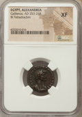 Ancients:Roman Provincial , Ancients: EGYPT. Alexandria. Gallienus (AD 253-268). BItetradrachm. NGC XF....
