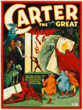 "Movie Posters:Miscellaneous, Carter the Great (c.1926). Eight Sheet (84"" X 107"").. ..."
