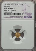 California Fractional Gold , 1859 25C Liberty Octagonal 25 Cents, BG-705, High R.6, -- ObverseScratched -- NGC Details. UNC. NGC Census: (0/1). PCGS Po...