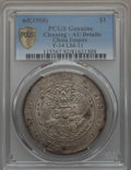 China:Empire, China: Kuang-hsü Dollar ND (1908) AU Details (Cleaning) PCGS,...