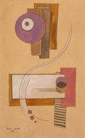 Fine Art - Work on Paper:Watercolor, Paul Kelpe (American, 1902-2002). Untitled, 1930. Watercolor and ink on light brown paper. 13-1/2 x 9 inches (34.3 x 22....