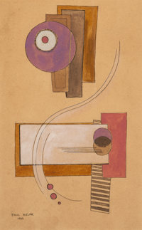 Paul Kelpe (American, 1902-2002) Untitled, 1930 Watercolor and ink on light brown paper 13-1/2 x