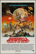"""Movie Posters:Science Fiction, Barbarella (Paramount, R-1977). One Sheet (27"""" X 41""""). Science Fiction.. ..."""