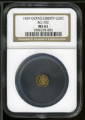 California Fractional Gold: , 1859 25C Liberty Octagonal 25 Cents, BG-702, R.3, MS63 NGC. ...