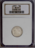 """Early Dimes: , 1807 10C MS65 NGC. The current Coin Dealer Newsletter (Greysheet)wholesale """"bid"""" price is $22000.00...."""
