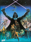 "Movie Posters:Science Fiction, The Empire Strikes Back (Coca-Cola, 1980). Premium Poster (24"" X 33""). Science Fiction.. ..."