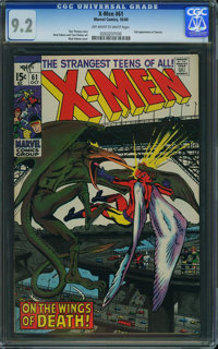 X-Men #61 (Marvel, 1969) CGC NM- 9.2 Off-white to white pages