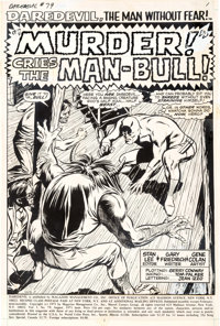 Gene Colan Daredevil #79 Splash Page 1 Production Stat (Marvel, 1971)