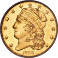 Early Half Eagles, 1833 $5 Small Date, BD-2, R.6, MS63 PCGS....