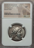 Ancients:Greek, Ancients: SELEUCID EMPIRE. Demetrius II (second reign, 129-125 BC).AR tetradrachm. NGC VF...
