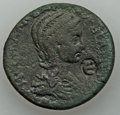 Ancients:Roman Provincial , Ancients: CILICIA. Uncertain Mint. Orbiana (AD 225-227). AE 32mm(15.41 gm). Nearly VF....