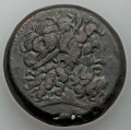 Ancients:Greek, Ancients: PTOLEMAIC EGYPT. Ptolemy IV (222-205/4 BC). AE drachm(42mm, 71.54 gm)....