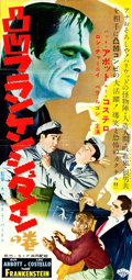 "Movie Posters:Horror, Abbott and Costello Meet Frankenstein (Shochiku, 1954). FirstRelease Japanese Speed (9.5"" X 20.25"") DS.. ..."