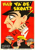 "Movie Posters:Comedy, Sidewalks of New York (MGM, 1932). Swedish One Sheet (27.5"" X39.5"").. ..."