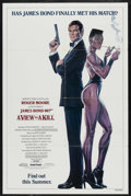 "Movie Posters:James Bond, A View to a Kill (MGM, 1985). One Sheet (27"" X 41"") Advance. JamesBond. ..."