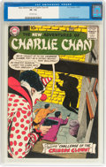 Silver Age (1956-1969):Mystery, The New Adventures of Charlie Chan #5 (DC, 1959) CGC VF- 7.5Off-white pages....