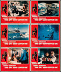 "Movie Posters:James Bond, The Spy Who Loved Me (United Artists, 1977). Lobby Cards (6) (11"" X14""). James Bond.. ... (Total: 6 Items)"