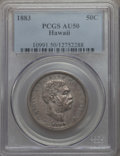 Coins of Hawaii , 1883 50C Hawaii Half Dollar AU50 PCGS. PCGS Population: (67/431).NGC Census: (30/330). Mintage 87,755. ...