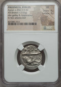 Ancients:Greek, Ancients: PHOENICIA. Byblus. Aynel or Enylos (ca. 340-after 332BC). AR shekel (13.03 gm). NGC XF 4/5 - 3/5...