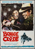 "Movie Posters:Crime, Bonnie and Clyde (Mundial Films, 1968). Spanish One Sheet (27.25"" X38.5""). Crime.. ..."