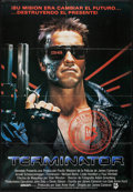 "Movie Posters:Science Fiction, The Terminator (Lauren Film, 1984). Spanish One Sheet (26.75"" X38.25""). Science Fiction.. ..."