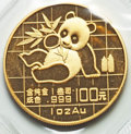 China, China: People's Republic gold 100 Yuan 1989 UNC,...