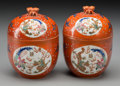 Asian:Chinese, A Pair of Chinese Polychrome Porcelain Covered Jars: DoubleHappiness. Marks: (four-character mark). 6 inche... (Total: 2Items)