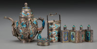 Four Chinese Silver, Silver-Plated and Enamel Miniatures, 20th century Marks: (various characters marks) 3-5/8
